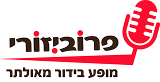 פרוביזורי – מופע אימפרוביזציה וסדנאות